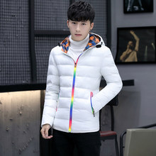 Winter Jas Mannen Kleding 2020 Casual Hooded Mode Winter Jas Mannen Parka Bovenkleding Warm Slim Fit Overjas Hiver 1729(China)