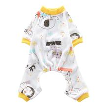Small Dog Puppy Girl Sleeping Overalls Cotton Pet Pajamas Outfits Soft Clothes With Legs Jumpsuit Fruits Printed Doggie Yellow(China)