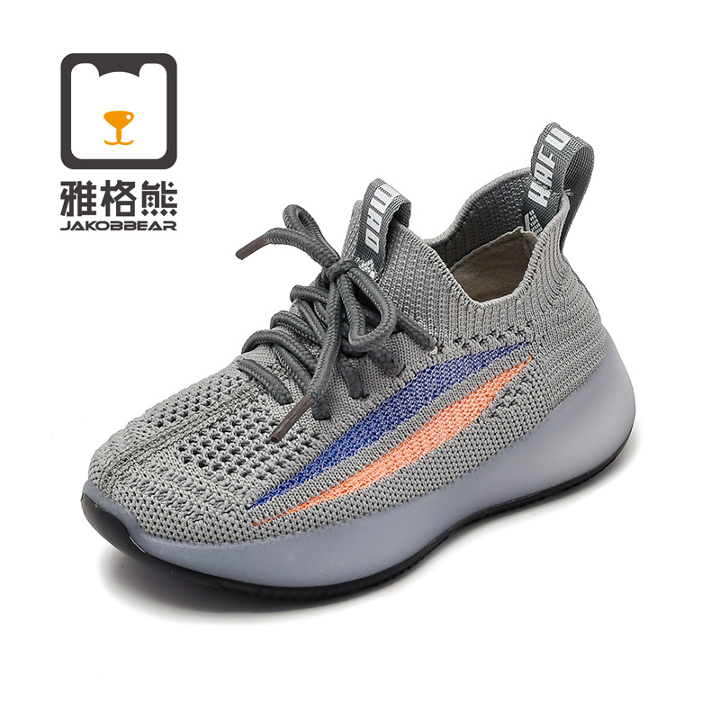 Kids Shoes Sneakers Mesh Lightweight Running Shoes For Girls Boys Children Kids Sports Ultra Breathable PVC Outsole Unisex