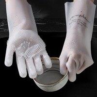 シリコーン手袋食器洗いキッチンクリーニング接点シリコーンホームクリーニングツールアクセサリー養老