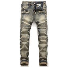 Men Jeans 100% Cotton Classic Spliced Trousers Cool High Quality Fashion Free shipping #1807