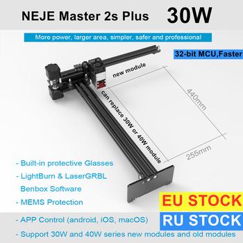 NEJE Master 2S Plus 30W CNC Laser do cięcia i grawerowania maszyna do grawerowania Router Lightburn Bluetooth kontrola aplikacji frezarka do drewna tanie i dobre opinie CN (pochodzenie) Rohs Nowy MM-30W-01