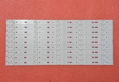 Skyworth 43E390E светильник бар SW43D05-ZC14CG-03 303SW430031 LED-43B800 9 шт 5 светильник s