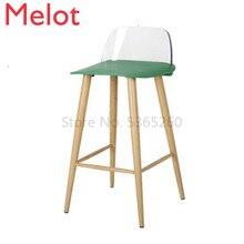 nordic bar chair modern…