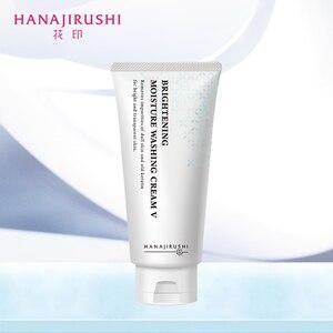 Image 3 - HANAJIRUSHI Pigmentation Remove Cream Pigment Spot Corrector Whitening Brightening Cream Remove Freckles Serum 50ml