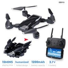 цена на LeadingStar LF609 2.4Ghz 4CH Fold Drone RC Drone Altitude Hold Headless Mode One Key Return RC Quadcopter RTF