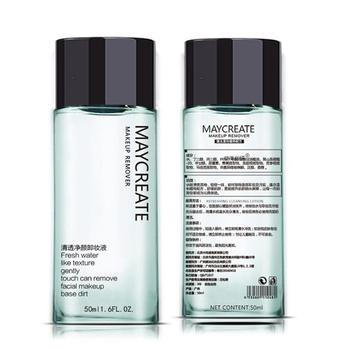 50ML Portable Makeup Remover cleansing Liquid Water Gentle Eye Lip Face Make-Up Remover Travel Skin Care недорого