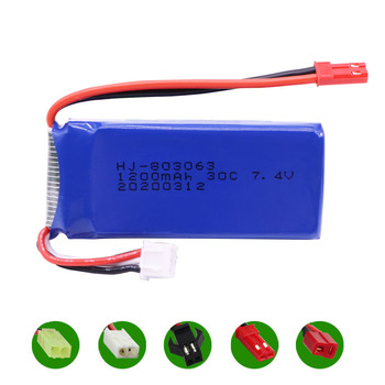 7.4V 1200mAh 803063 Lipo battery For Yi zhang X6 H16 MJX X101 X102 RC Quadcopter Drone 7.4V 30C 2S lipo battery toys accessories image