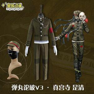 Аниме Danganronpa V3 Korekiyo Shinguji полный комплект косплей костюм наряд школьная форма все костюмы