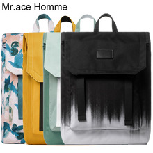 Large Square Waterproof Backpack Women 15inch Laptop Travel Backpack Men Rucksack College