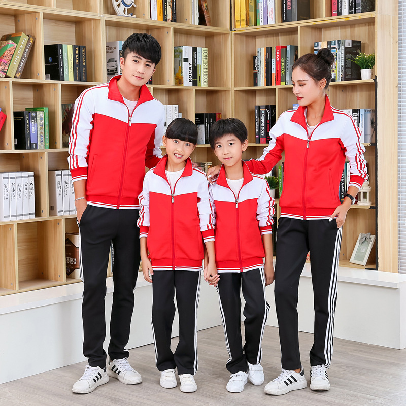 Spring And Autumn Parent And Child Sports Set Couples Sports Clothing Men And Women Coat Primary School Student's School Uniform