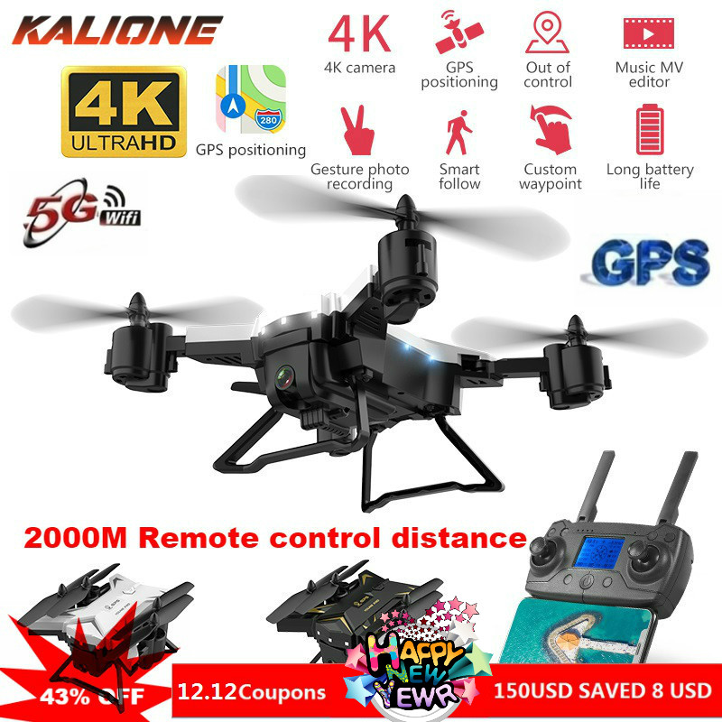 KY601G Drone GPS 4K Profissional With Camera HD 5G WIFI FPV Selfie RC Quadcopter 2000 Remote Control Distance Helicopter Drones