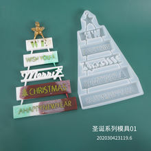 Aibeads diy Хрустальная капельная форма Рождественские елочные