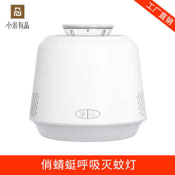 Xiaomi Mijia Mosquito Killer Lamp USB Electric Household Photocatalyst Mosquito Killer Light Mosquito Repeller For Smart Home - Category 🛒 All Category