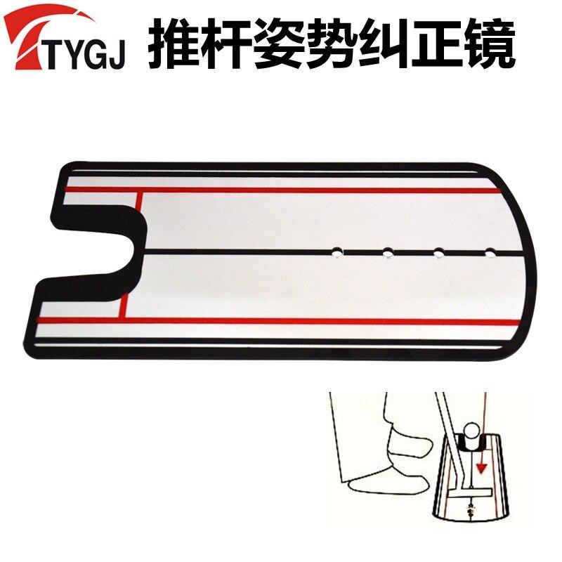 Ttygj Genuine Product Golf Push Rod Posture Corrector Mirror Putter Practice Device Push Rod Aid
