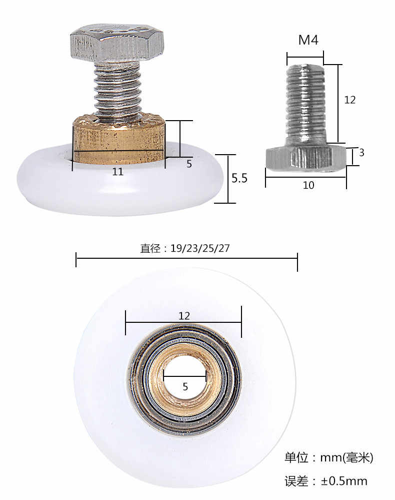 5 Pcs 19/23/25/27 Mm Diameter Sliding Shower Pintu Penggantian Roda Roller Kastor Furniture Kastor runner Roda