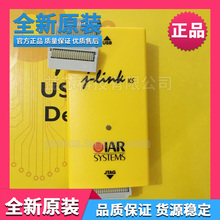 IAR original JLINK / j-link usb-jtag KS burning / programming / debugging / downloading / emulator supper jlink v9 full function arm v9 emulator stm32 emulator