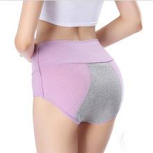 Culotte menstruelle femme taille haute grande taille 100% coton