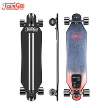 TeamGee H5 Skateboard 36V Electric Four-wheeled Scooter Longboard with Wireless Somatosensory Remote Control