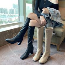 2020 INS moda kobiety 7cm czarny blok wysokie obcasy długie buty nowe zimowe ciepłe buty do kolan miękkie skórzane buty zakolanówki tanie tanio HENGSCARYING CN (pochodzenie) Podkolanówki zipper Stałe Dla dorosłych Plac heel Podstawowe Mikrofibra Plac toe Zima Fabric