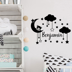 Personalized Wall Decals Custom Name Moon Clouds Stars With A Lovely Bear Decor Nursery Children Bedroom Vinyl Wall Sticker Y452(China)