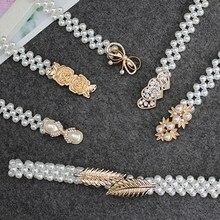 Модный Элегантный женский жемчужный поясной пояс Эластичная Застежка жемчужная цепь ремень женское платье для девочек ремешок с кристаллами