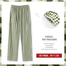 Pajamas Women Pants Trousers Plus-Size Cotton Autumn Spring Lattice Loose Comfortable