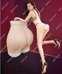 58,5-90 cm niñas mujeres bragas de silicona suave trasero y caderas Shapewear almohadillas de silicona potenciador de la ropa interior del cuerpo L cintura 2kg regalo @