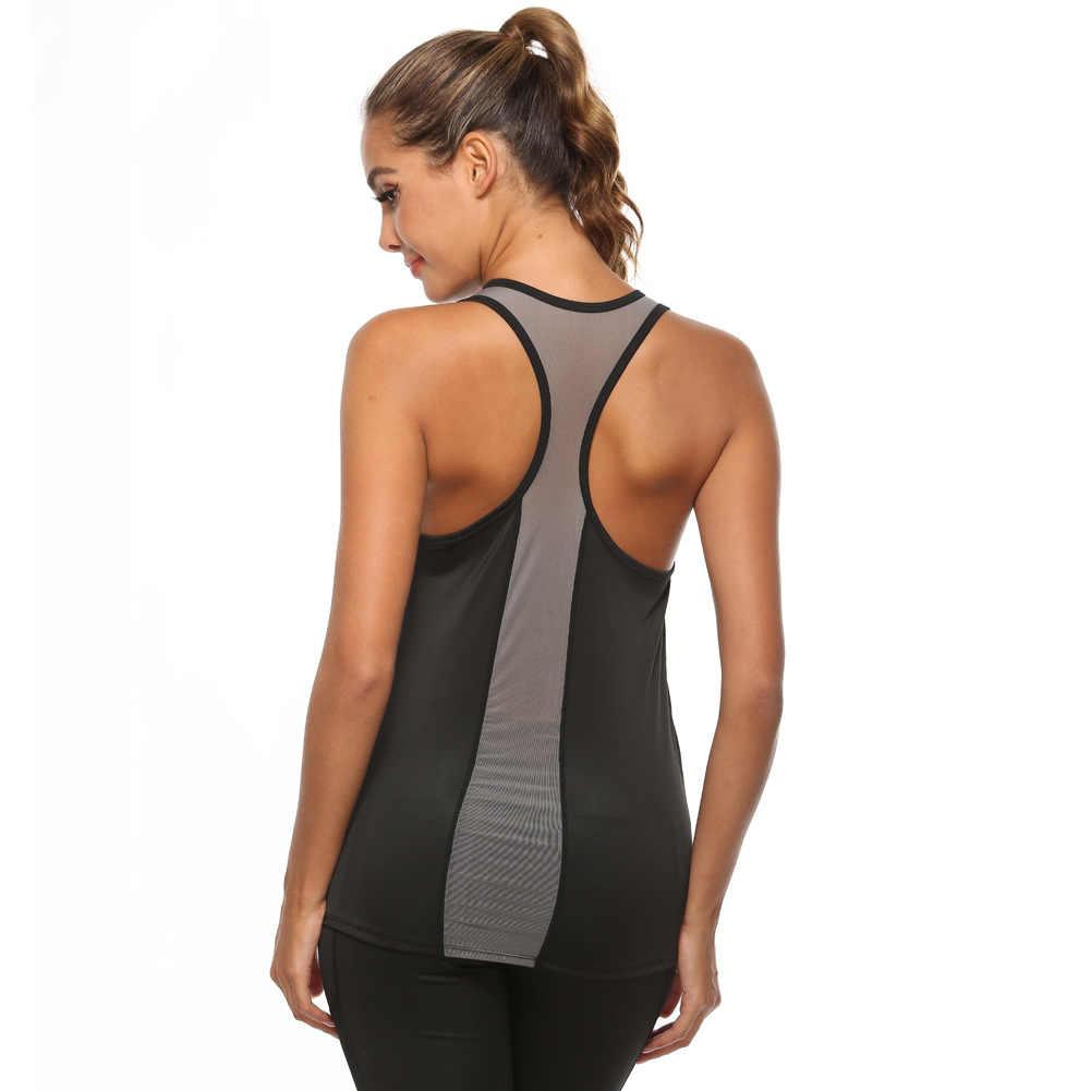 ใหม่ 2020 ผู้หญิงโยคะเสื้อ Tank Top GYM กีฬากีฬายืด Active Workout Vest ด่วนแห้งเสื้อผ้าออกกำลังกายด้านบน
