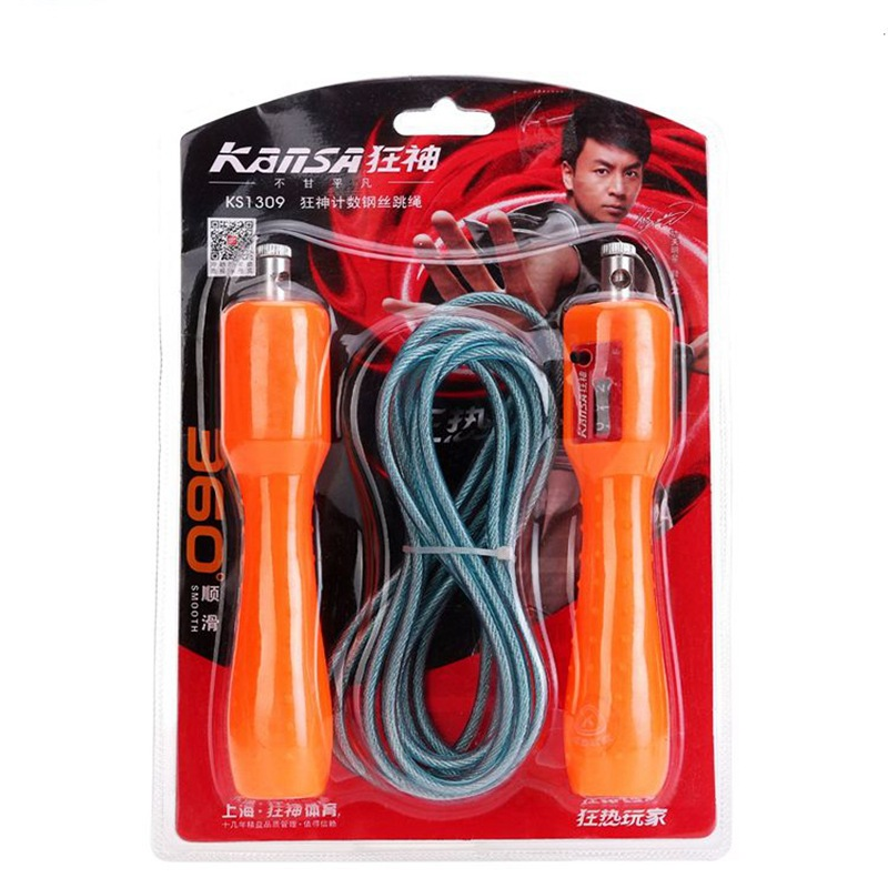 KANSA Steel Wire Students The Academic Test For The Junior High School Students Jump Rope BOY'S And GIRL'S Exam KS1309 Wholesale