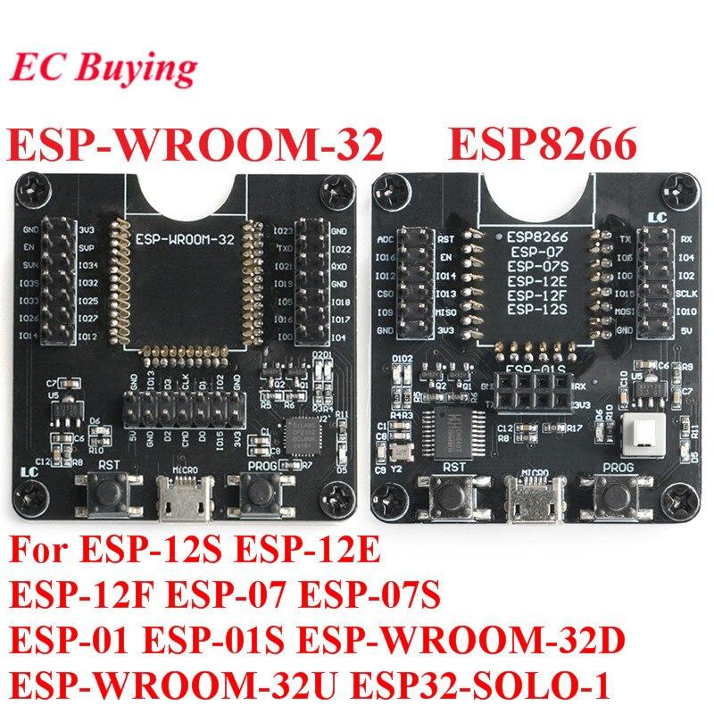 ESP8266 тестовая плата для разработки, инструмент для сжигания ESP32 для инструмента для горения для ESP-WROOM-32, для,