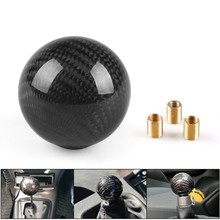 Carbon fiber shift lever knob Manual M10 * 1.5 with adapter for Universal