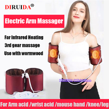 Electric Arm Knee Leg Massager Far Infrared Heating Wrist Elbow Joint Relief Pain Device for Arm Acid Wrist Acid Massage Therapy