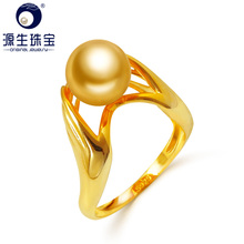 YS Classic Design 925 Sterling Silver Ring 9-10mm Natural Gold Saltwater South Sea Pearl Fine Jewelry