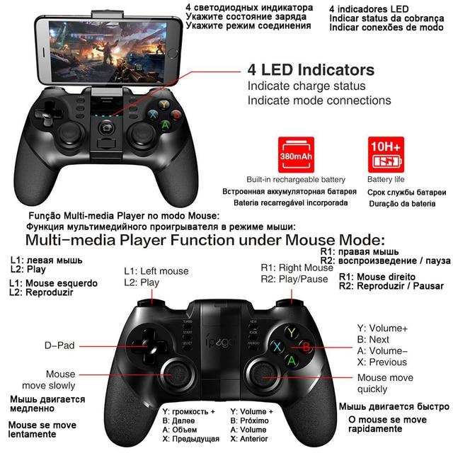 PG-9076 Bluetooth Gamepad Game Pad Controller Mobile Trigger Joystick 5