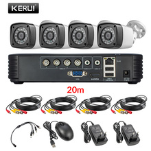 KERUI 4MP Outdoor Weatherproof 4CH DVR Kit 5in1 AHD DVR CCTV System 2/4pcs Security system Cameras Day/Night Home Video camera