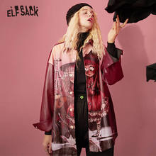 Jacket Oversize Elfsack-X-Neimy Women Outwears Graphic-Print Chic Vintage Ladies Casual