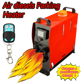 5KW 12V Air Diesel Heater Parking Heater With Remote Control LCD Monitor for Motorhome Car Heater Trailer, Trucks, Boats,Indoor car autonomous heater 12v 24v 5kw diesel air heater parking fuel heater for trucks boat bus auxiliary heater in electric heaters