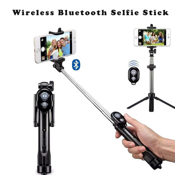 3 in 1 Wireless Bluetooth Selfie Stick Mini Extendable Selfie Desktop Stand Tripod with Remote Control For phone