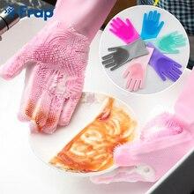 1 زوج قفازات مطبخ سيليكون قفازات التنظيف المنزلية ماجيك سيليكون غسل الأطباق قفاز للمطبخ عالية الجودة تنظيف أداة
