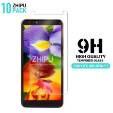10 Pcs Tempered Glass For HTC Wildfire E Screen Protector 2.5D 9H Protective Film