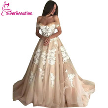 Vestido De Noiva  Champange Wedding Dresses 2019 Tulle Appliques Long Train Bridal Gown Robe Mariee