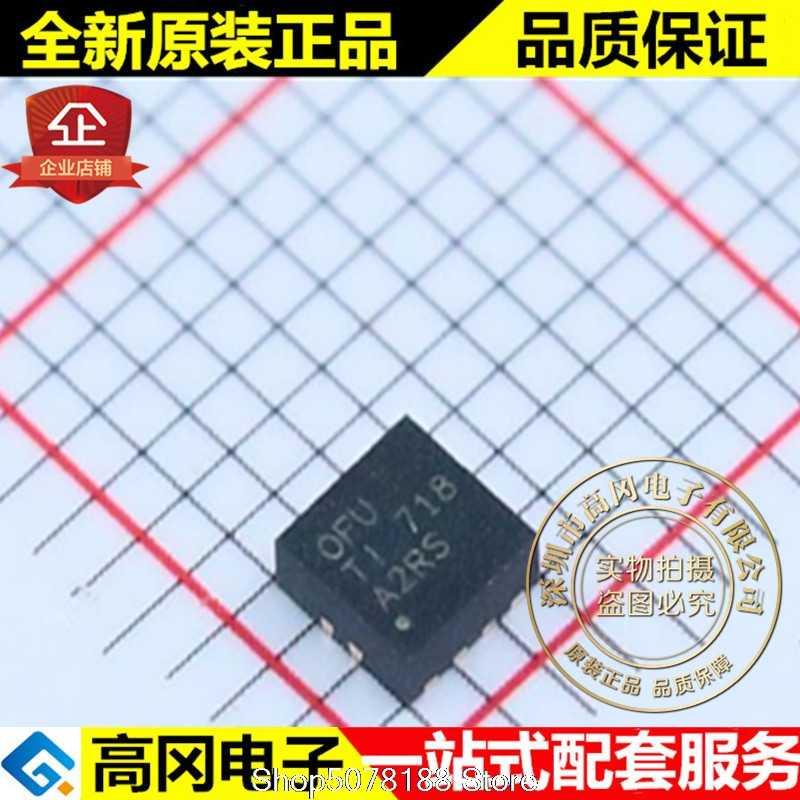 5 шт. TPS7A8001DRBR TPS7A8001 OFU VSON8 TI