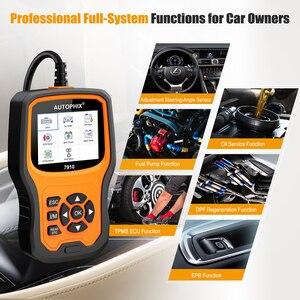 Image 2 - Autophix 7910 For BMW OBD2 Scanner Oil Service EPB SAS Airbag TPMS Reset OBD2 Diagnostic Tool For BMW OBD 2 Automotive Scanner