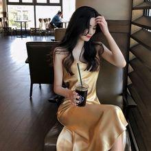 Летнее Новое Стильное атласное платье рыбий хвост универсальное