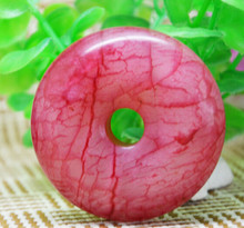 DYY 1124 +++ Bloodstone หินพีชจี้หิน(China)