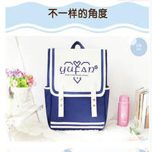 PUOU women cute backpack girl canvas large capacity student bag Literary female student campus wild shoulder portable package(China)