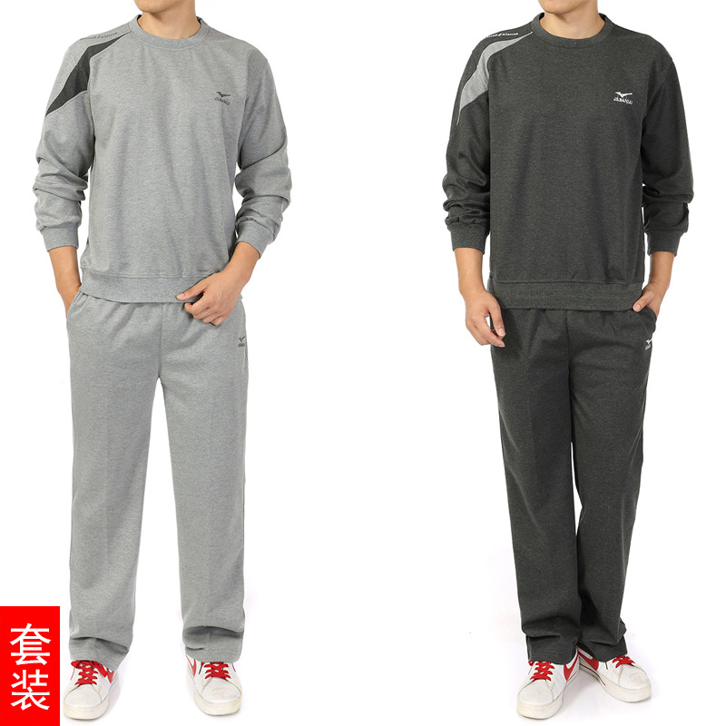 Middle-aged Men'S Wear Autumn Leisure Sports Suit Men's Hoodie Trousers Large Size Daddy Clothes Two-Piece Set