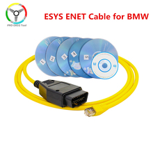 Высококачественный кабель данных ESYS 3.23.4 V50.3 для BMW ENET Ethernet для OBD интерфейса