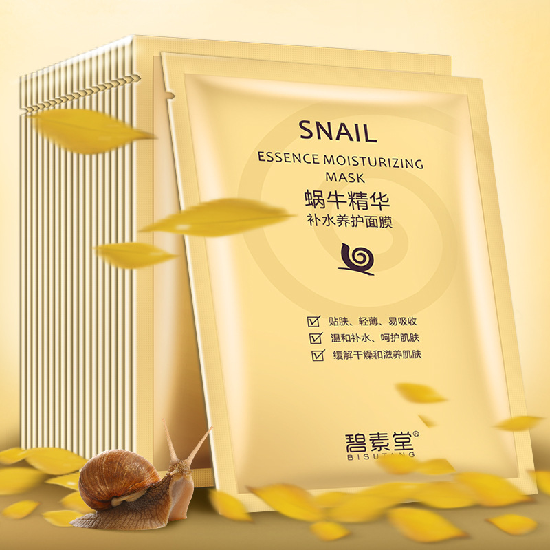 Snail Whitening Moisturizing Hydrating Face Mask Shrinking Pores Bombyx Mori Silk Skin Care Facial Mask